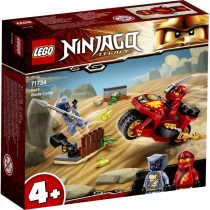 LEGO 70635 - Jay - Spinjitzu mester - 49148