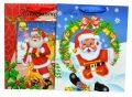 Karácsonyi ajándéktasak - 70221