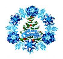 Karácsonyos fali matrica 39 x 39 - 71476