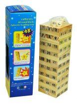 Fatorony játék - 48097
