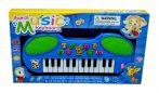 Orgona, elemes, dobozban - 48267